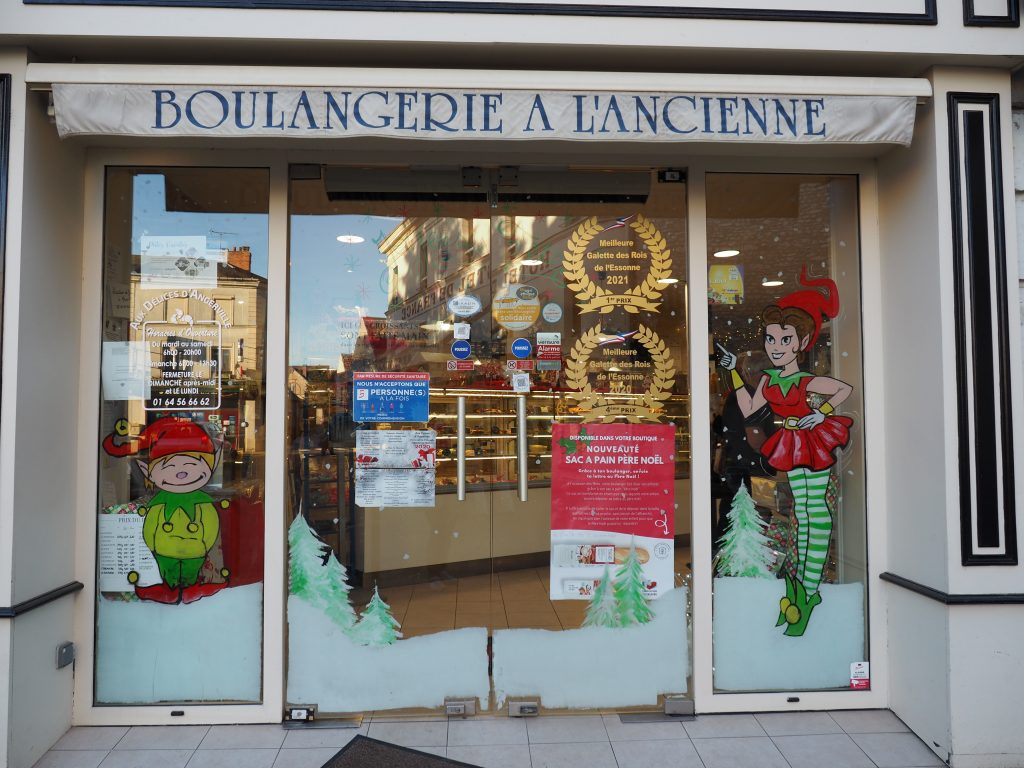 Emmanuel Nunes boulanger Aux délices d'Angerville Essonne